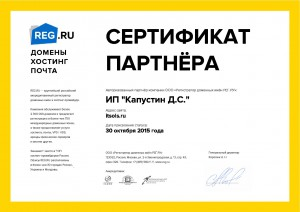 Certificate_itsols